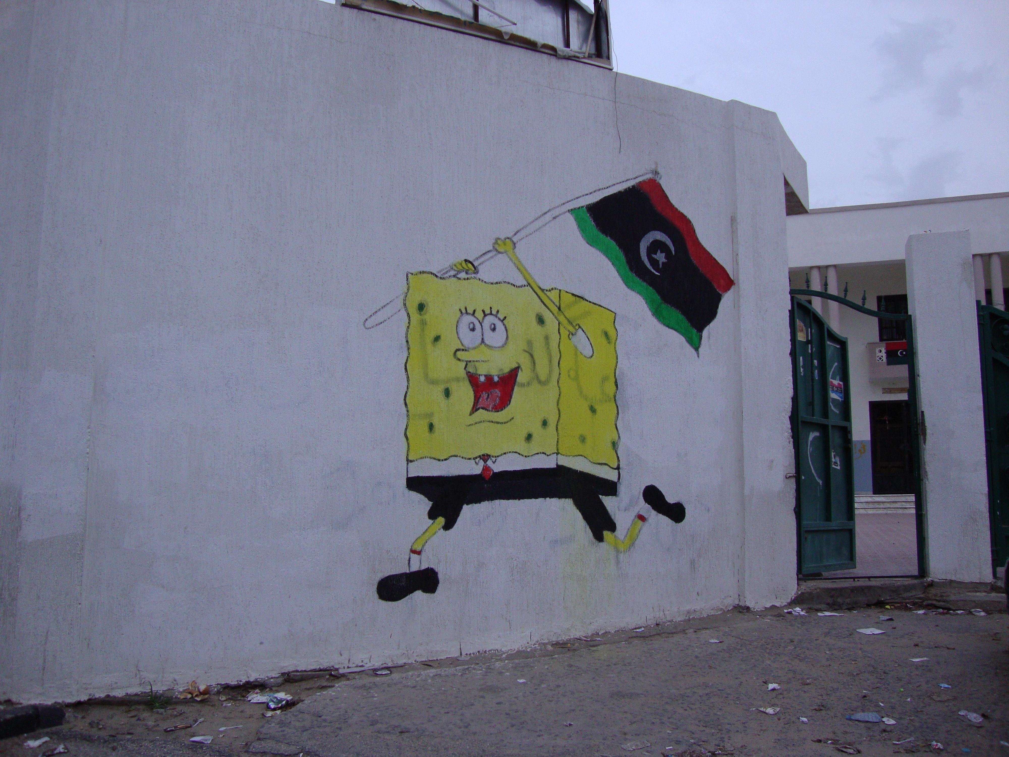 SpongeBob rebel