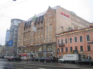 Land Supermarket, St Petersburg
