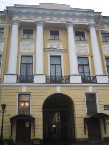 Outside strange hotel St Petersburg