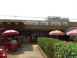 Hyperbobo supermarket, Conakry