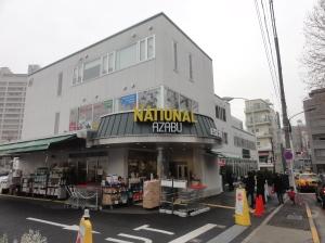 National Azabu grocery store in Tokyo