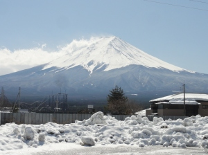 Mount Fuji - the highest volcano in Japan