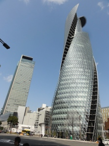 Nagoya skyscrapers
