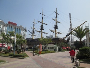 Ghostly pirate ship amid a nearly abandoned shopping mall in Xiamen