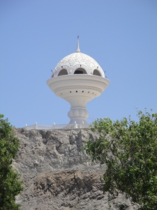 Muscat's Riyam Monument - a giant incense burner