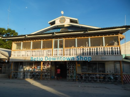 Shop in Betio, Kiribati