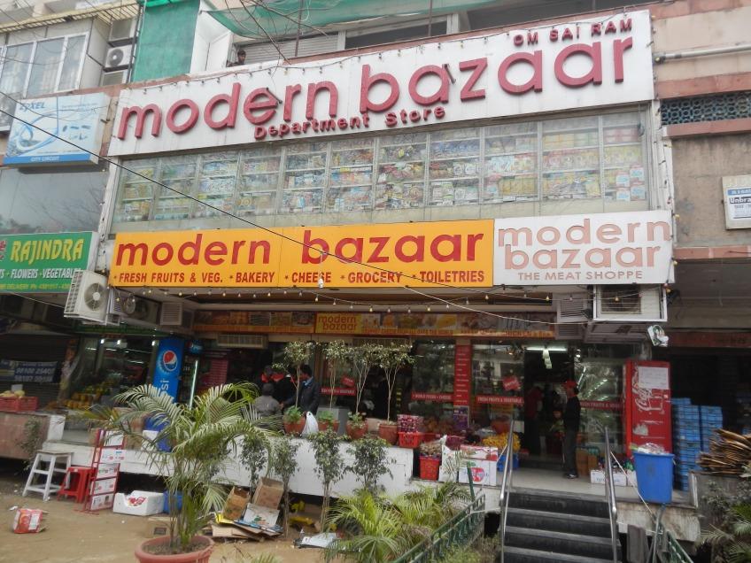 Modern Bazaar – a treasure trove of imported foods in