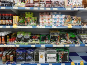 Japanese goods galore in French Guiana