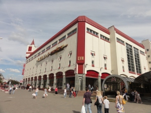 The Soviet-era TSUM department store in Minsk