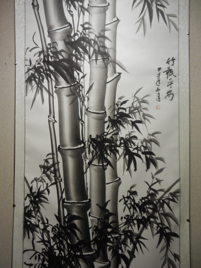 Traditional Chinese painting of bamboo