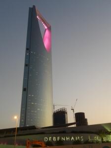 The Kingdom Tower