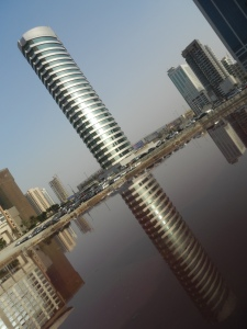 Reflection in Bahrain